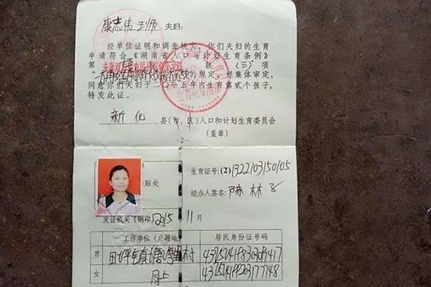 gravidez-17-meses-china2